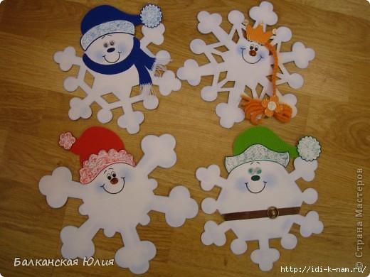 как вырезать снежинки, красивые снежинки, веселые снежинки, снежинки с глазками, снежинки с мордочками, как сделать красивые снежинки, как украсить дам к новому году, украшения на новый год,