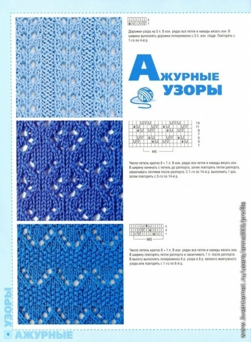 6Zpbuc9Hyps (515x700, 229Kb)