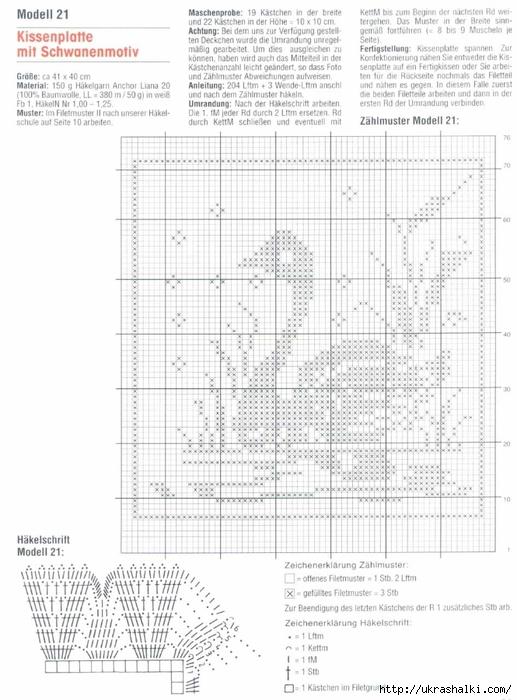 104 (517x700, 216Kb)
