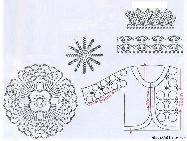 вязание молодежный свитер схема (605x455, 209Kb)