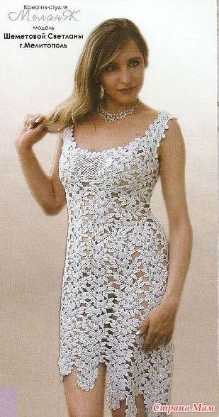 платье цвнта белой шерсти