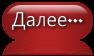 0_c864a_2ecabac2_S (94x56, 6Kb)