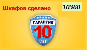 10let (293x168, 44Kb)