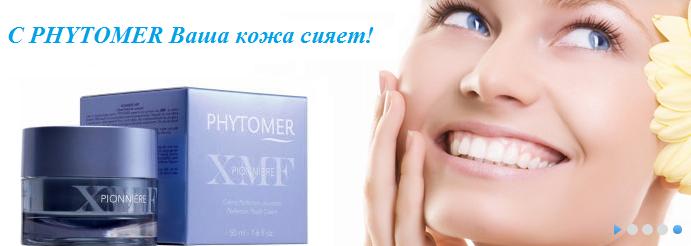 Новая профессиональная косметика Kerastase (4) (691x246, 228Kb)