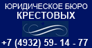 � (133x69, 6Kb)