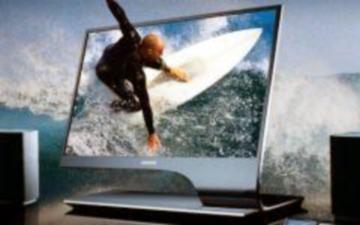3d - дисплей 1 (360x225, 52Kb)