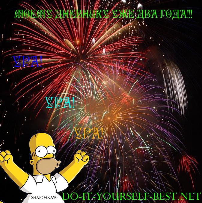 Fireworks (674x675, 415Kb)