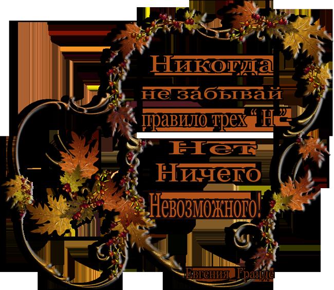 0_57e51_f11267b1_XL-2-новая (650x564, 444Kb)
