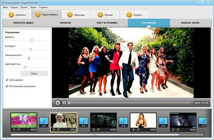 редактор для обработки фото онлайн