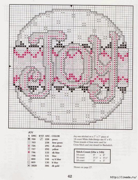88s (535x700, 350Kb)