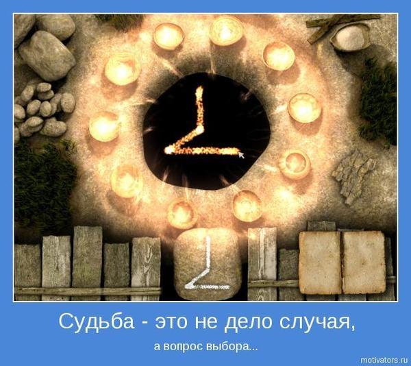 1364970728_www.radionetplus.ru-5 (600x534, 174Kb)