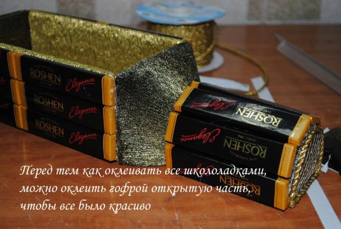РЕТРО АВТОМОБИЛИ из шоколадных конфет (16) (700x469, 253Kb)