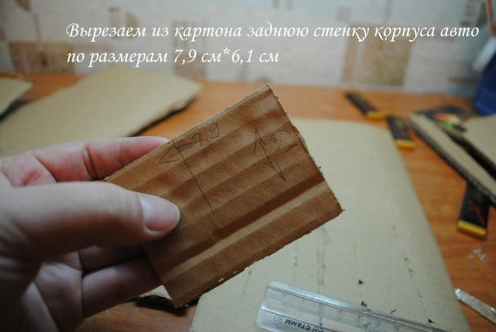РЕТРО АВТОМОБИЛИ из шоколадных конфет (38) (700x469, 183Kb)