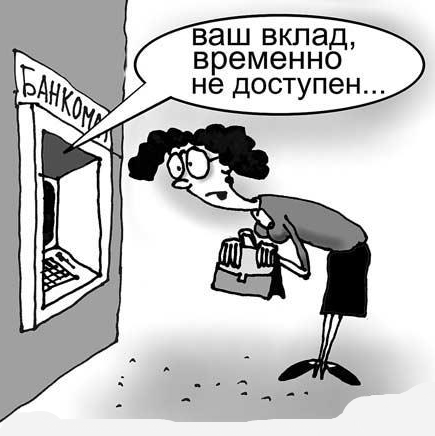 bankomat_9987_14681 (435x436, 91Kb)