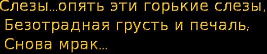 cooltext1321104633 (526x107, 36Kb)