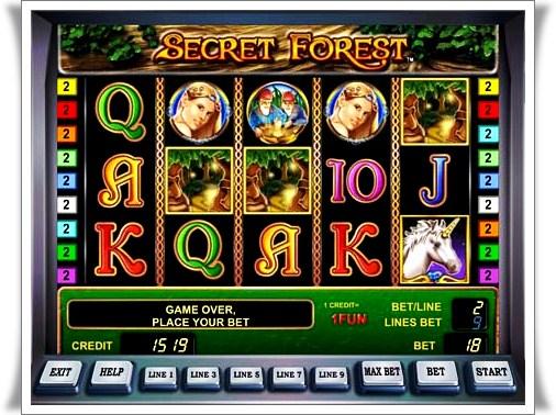 """������� ������� """"Secret Forest"""""""