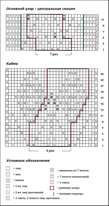 32-43 (371x700, 195Kb)