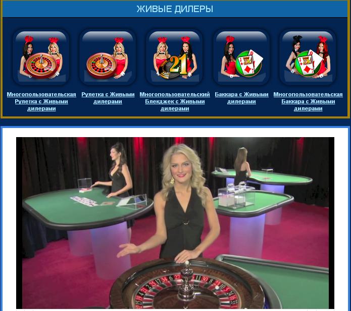 играть в казино Голдфишка/3676705_ (695x617, 513Kb)