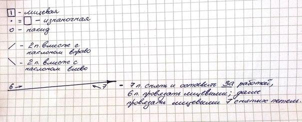 -FxoPm95V2c (604x245, 122Kb)