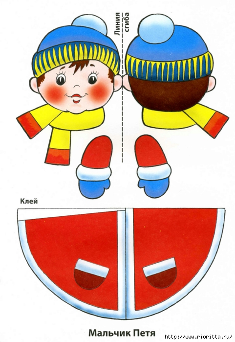 РіРѕ (14) (481x700, 207Kb)