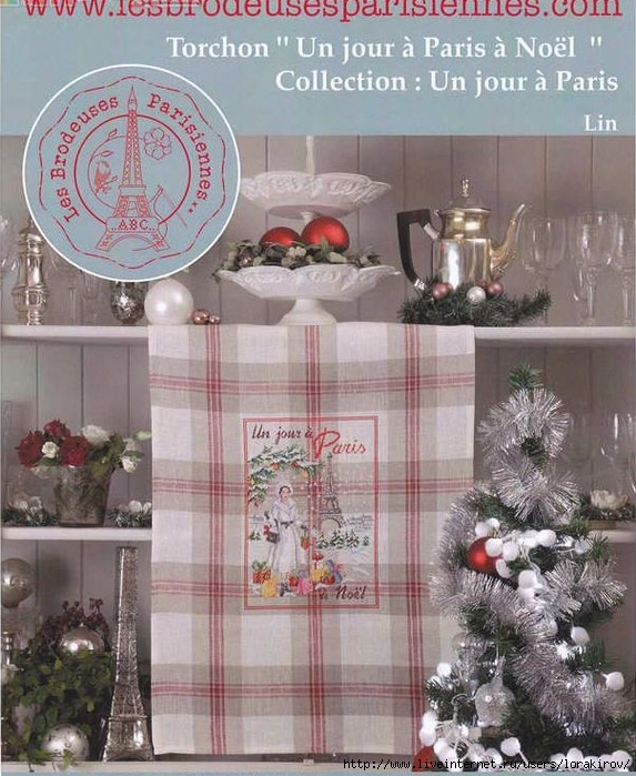 LBP TJPNL_JOU Un jour a Paris a Noel (573x700, 319Kb)