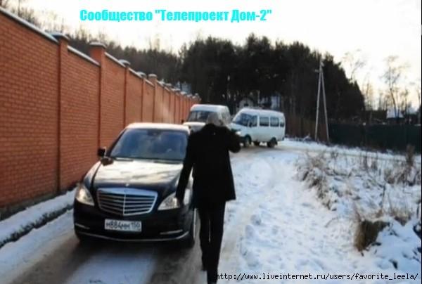 Сообщество Телепроект Дом-2-3348 (600x404, 124Kb)