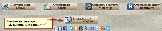 3853021_001 (639x123, 147Kb)