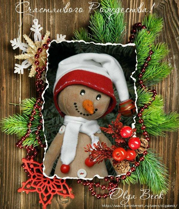 Снеговик от Ольги Бэк (600x700, 395Kb)