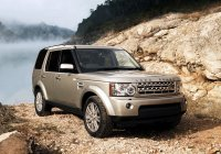 Land Rover (200x140, 10Kb)