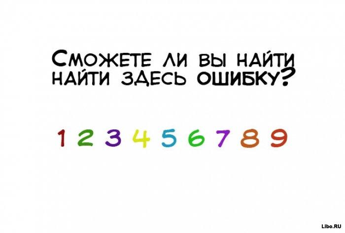 zagadka (700x472, 24Kb)