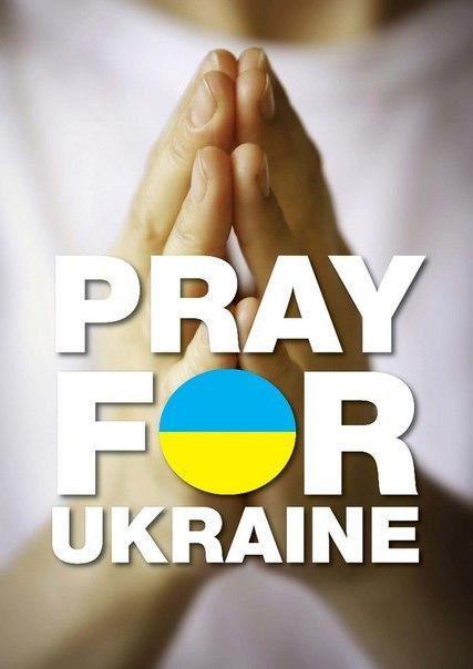 Знакомства по городам украине 5