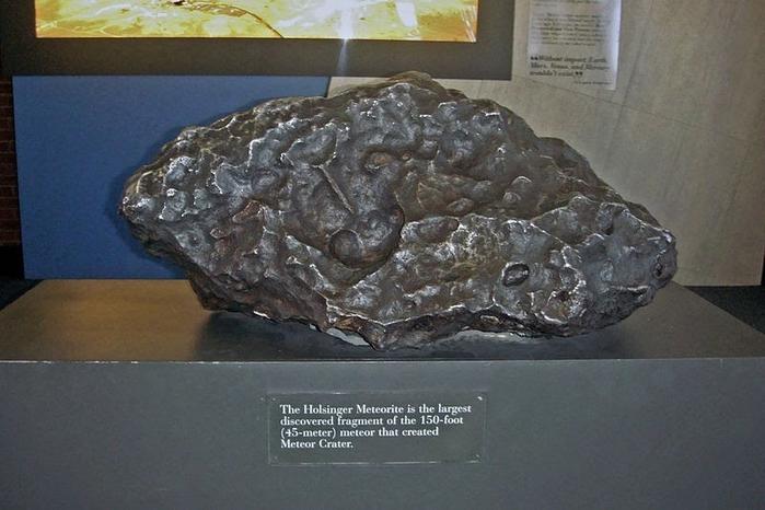 метеоритный кратер фото 4 (700x466, 219Kb)