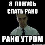 spal-2-chasa-bolshe-ne-mogu-usnut
