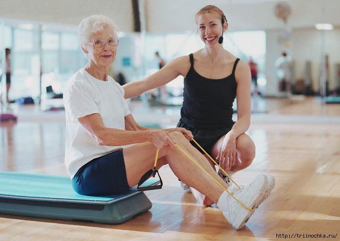 Фитнес  для людей любого возраста!