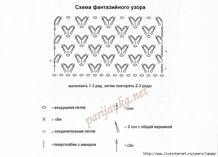 16-schema (700x505, 167Kb)
