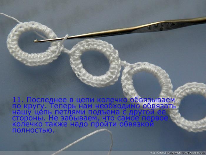 3731083_1__jpg_1_ (700x525, 109Kb)