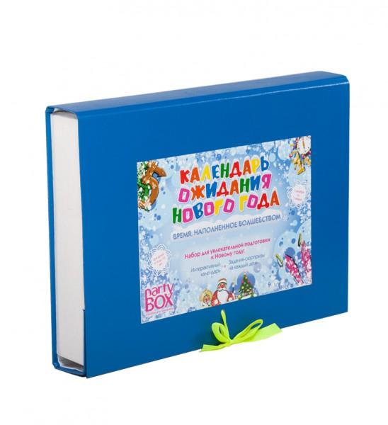 """подарочный набор комплект """"Ожидание Нового года""""/1386478284_kalendar_NY_20137i_enl (548x600, 48Kb)"""