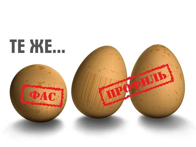яйца (650x488, 63Kb)