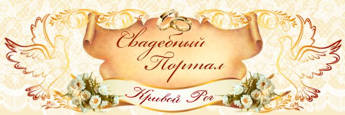 Sobres de la boda y cajas de regalo con las manos (5) (700x234, 284Kb)