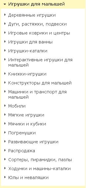 Screenshot_7 (280x610, 14Kb)