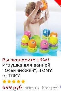 Screenshot_11 (212x313, 92Kb)