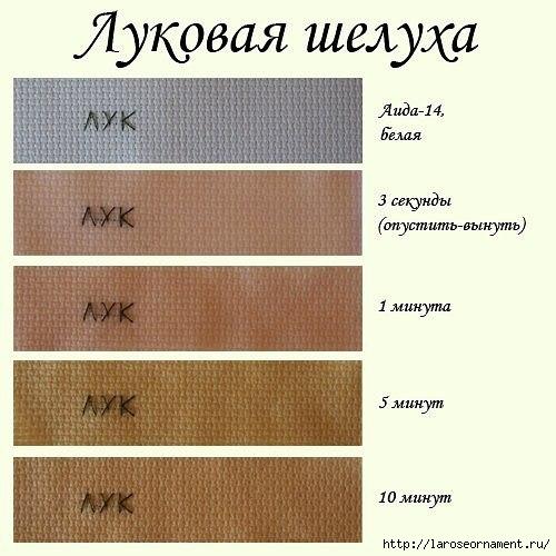 I__bvTnt6Gk (500x500, 130Kb)