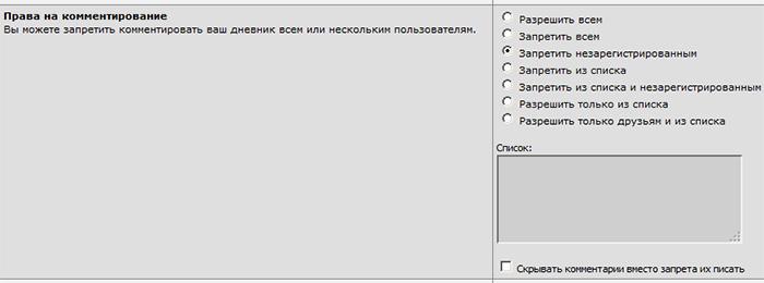 928775_Spisok (700x260, 38Kb)