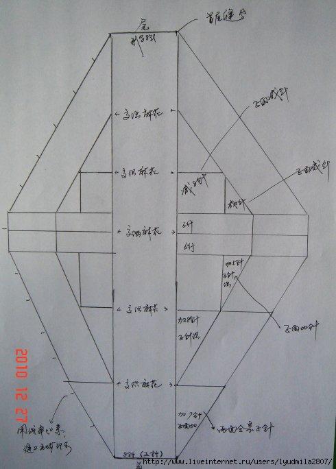 1л-1248060046736297303 (490x684, 131Kb)