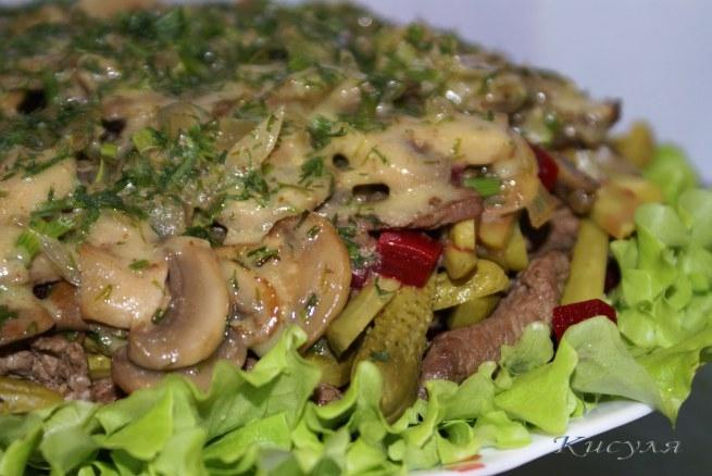 Сочный пряный салат с говядиной и грибами (11) (655x438, 166Kb)