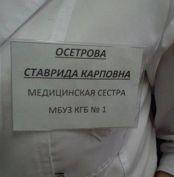 smeshnie_kartinki_13861247172 (358x364, 44Kb)