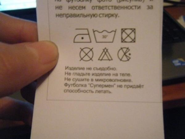 smeshnie_kartinki_138626569436 (600x450, 75Kb)