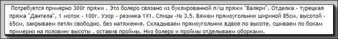 2013-11-14_185707 (700x82, 23Kb)