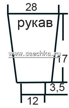СЏ (4) (225x351, 35Kb)