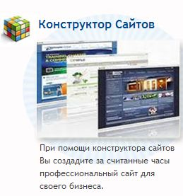 5371188_ (259x277, 16Kb)